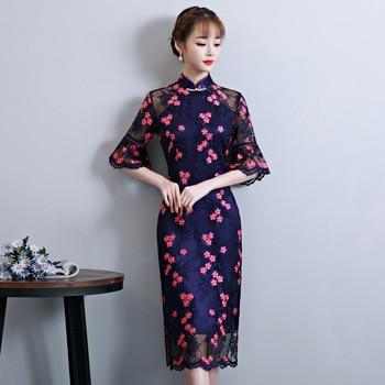 Shanghai Story Estilo Chino Tang Suit Top Camisa De Algodón