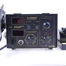 Паяльник SAIKE 852D++ 2 в 1 паяльная станция горячего воздуха 220 в 110 В saike852d+ Обновлено до saike852d