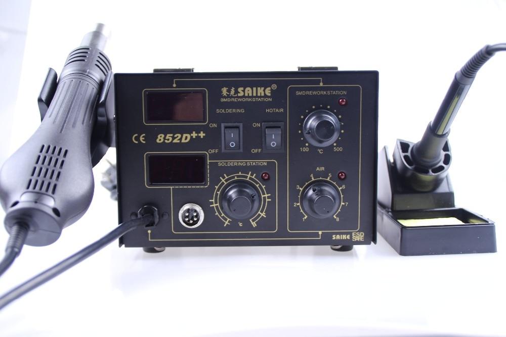 Ferro de Solda 852d + 2 em 1pistola Saike852d + Atualizado para Saike852d + Frete Grátis Saike Quente Estação Retrabalho 220 v 110 Saike852d + Atualizado para ar