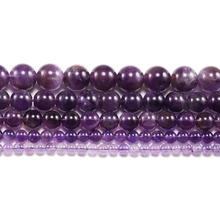 1strand/lot 4 6 8 10 12 mm Natural Purple Agat Beads Polished Crafted Crystal Stone Bead Supplies For Jewelry Making