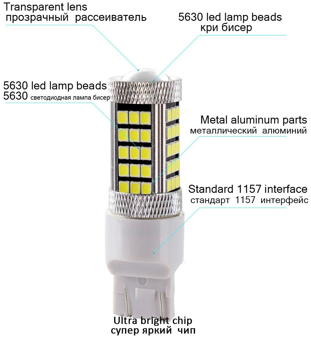 WTS 4pcs T20 BA15S 66SMD P21W LED R5W Bulbs Car Driving Turn Signal Lights tail Backup Lamp Reverse Parking 6000K White Red3