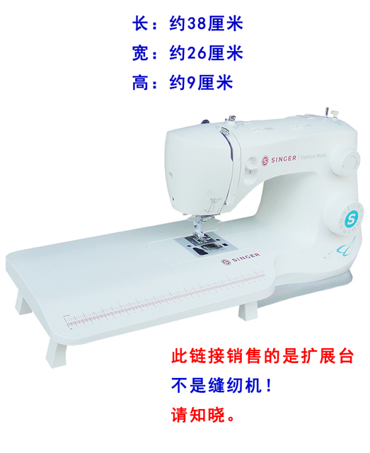 40 NEW SINGER Sewing Machine Extension Table FOR SINGER 40 40 Gorgeous New Singer Sewing Machines