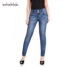 Fashion Pencil Jeans Women 2017 High Waist Push Up Soft Denim Stretch Capri Pants Feminino Plus Size Cropped Skinny Jeans Mujer
