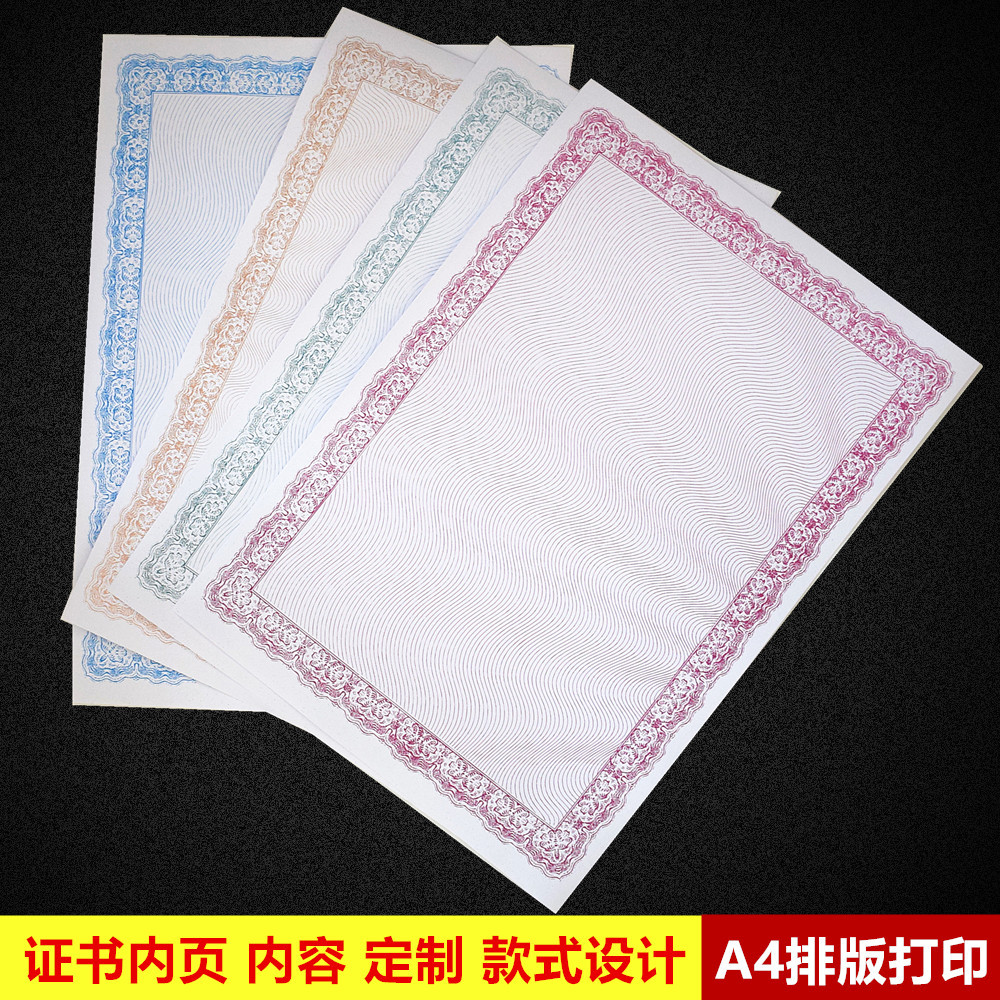 25pcs/1lot Letter of Appointment inside pages 180g A4 blank Paper European lace European pattern Inner Free shipping