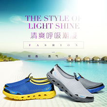 TBA Big yards men's shoes in the summer the shoe breathable sneaker hole hole net face light running shoe lovers walking shoes