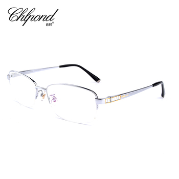 Chlpond Luxury 100% Pure Titanium Half Rim Brand Eyeglasses Men Optical Spectacle Frame Eye Prescription Glasses Oculos 8817