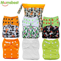 [Mumsbest] 6Pcs Diaper + 1 PC BAG Waterproof Adjustable Baby Cloth Nappy 2018 New Cloth Diapers Available 0 2years 3 15kg baby