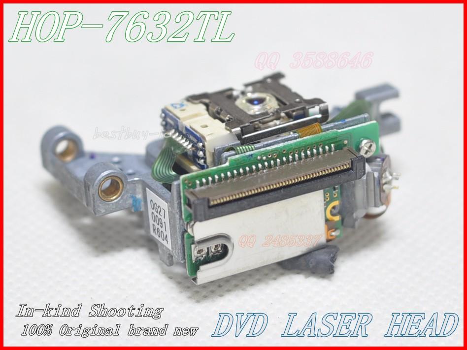 HOP-7632TL (3)
