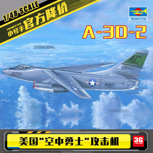 1/48 The United States A-3D-2 Skywarrior Strategic Bomber Assembly Model 02868 цена