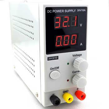 LW-K3010D 0-30V/0-10A 110V-230V 0.1V/0.01A EU LED Digital Adjustable Switch DC Power Supply mA Display +DC Jack+Test pen