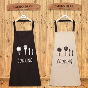 Image 1 - Lady Water Oil Proof Apron Home Kitchen Chef Aprons Restaurant Cooking Baking Dress Fashion Apron With Pockets