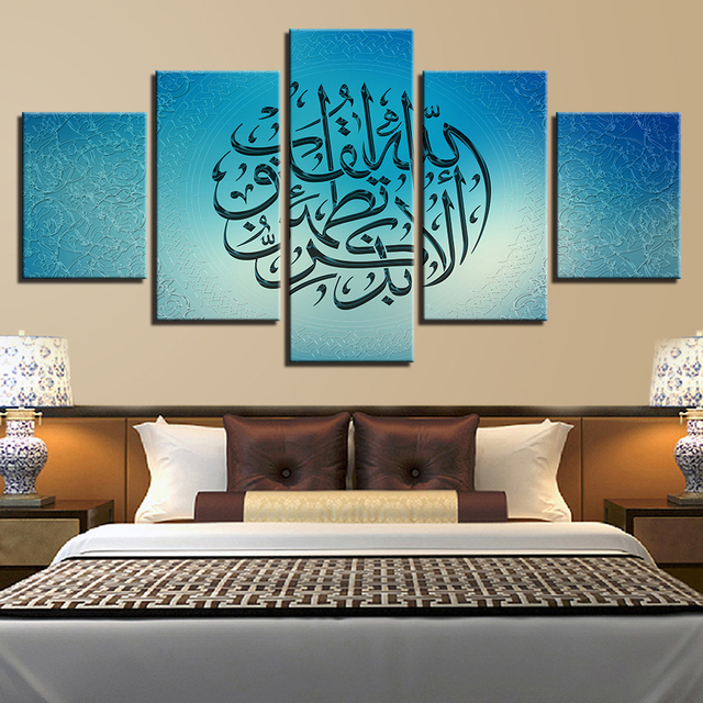 Wall Art Canvas Pictures Framework Living Room HD Prints Posters 5 Pieces  Islamic Arabic Calligraphy Muslim