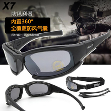 Tactical Goggles FS X7 Outdoor Polarized Sunglasses C5 C6 Glasses Military Shooting Hunting Glasses 4 Lens Polarized Glasses