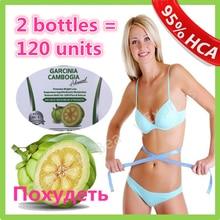 2 botellas = 120 unidades Pure garcinia cambogia extractos 95% HCA 100% eficaz para adelgazar pérdida de peso suplemento