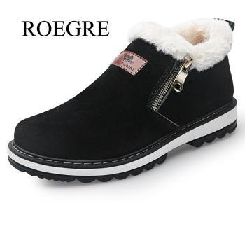 Модные черные мужские ботинки, дизайнерская зимняя обувь, мужские теплые короткие плюшевые повседневные ботинки на меху, мужские ботинки ...
