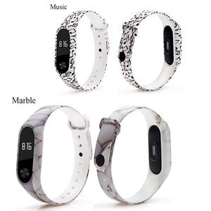 Image 4 - BOORUI חדש Miband 2 רצועת pulsera סיליקון pulseira band2 רצועת יד החלפת לxiaomi mi 2 חכם צמיד wristbands