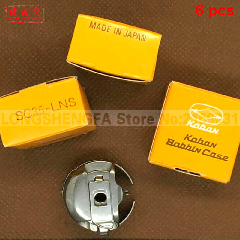 6pc SC35 LNS Koban bobbin case for Tajima Barudan SWF Chinese embroidery machine spare parts HOT SALES Original Authentic