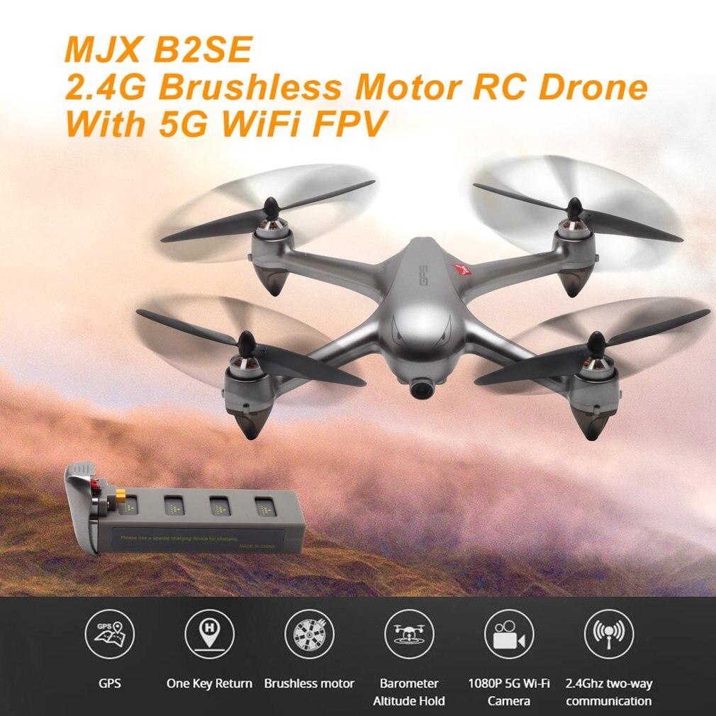 MJX B2SE font b RC b font Helicopter 2 4G Brushless Motor font b RC b