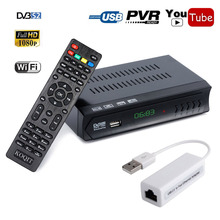FTA HD/SD 1080P DVB-S2 Satellite IPTV m3u Combo Receiver TV Tuner RJ45 Ethernet Wifi USB Record IKS Cline Key VU Youtube Player