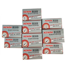 KENDA 14/16/18*2.125/2.5/3.0 Tube Electric bicycle inner tube Bicycle inner tube Scimitar Straight mouth