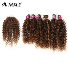 Nobre tecer cabelo sintético 16-20 polegada 7 peças/lote afro kinky encaracolado feixes de cabelo com fechamento laço sintético para preto