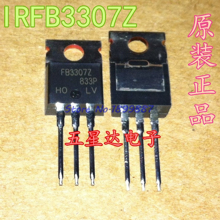 10pcs/lot IRFB3307ZPBF IRFB3307Z IRFB3307 FB3307Z TO-220 In Stock