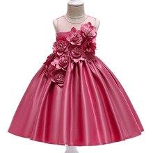 女の子ローズペタルフラワーギフトパーティーガールプリンセスパーティードレス結婚式の誕生日の子供子供服ベビーコスチューム L5068