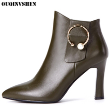 OUQINVSHEN Pointed Toe Square heel Women's Boots Buckle Pearl Women Ankle Boots 2017 Winter Zipper Casual Fashion Ladies Boots