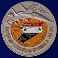 low price coins custom high quality Russian Challenge coin hot sales air force