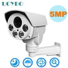 Охранная AHD камера 5MP PTZ CVI TVI CVBS открытый товары теле и видеонаблюдения камера 1080 P 2MP wateproof Infared ИК аналоговая камера видеонаблюдения