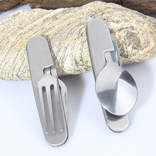 Small Volume Detachable Camping Tableware Folding Knife and Fork  Suit Stainless Steel Multifunction Knife Convenient