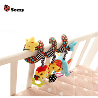 Sozzy Brand Musical Car Bed Hanging Bell Baby Kids Toys Development Educational Rattles Toys