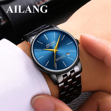AILANG Luxury Brand Watches Men Automatic Mechanical High Quality Stainless Steel Clock Man Sports Watch Army Watch Relogio 2019 ailang skeleton watch full stainless steel mechanical watch men designer mens watches top brand luxury clock gold male relogio
