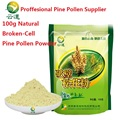 Free shipping 3.52oz  100g/bag 100% Natural wild harvested broken-cell pine pollen powder GMP factory produced Fresh pine pollen