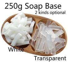 250 г белая мыльная основа, прозрачная мыльная основа DIY, мыло ручной работы для мытья рук или одежды