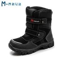MMNUN 2017 Warm Boys Winter Shoes Brand Comfortabe Outdoor Snow Boots Boys Winter Shoes Anti Slip