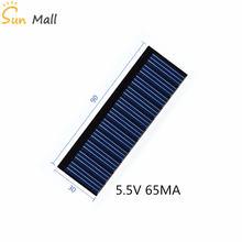 Мини поли солнечная панель 55 В 65ма для фонарика специальная