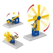Испытано совместим с Lego, механические Шестерни технологические строительные блоки инженерных детская наука развивающие стволовых игрушки, 3 в 1