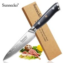 New SUNNECKO 5 inch Utility Knife Razor Sharp Blade Japanese VG10 Steel Kitchen Knives Damascus G10 Handle Chef Slicing Cutter
