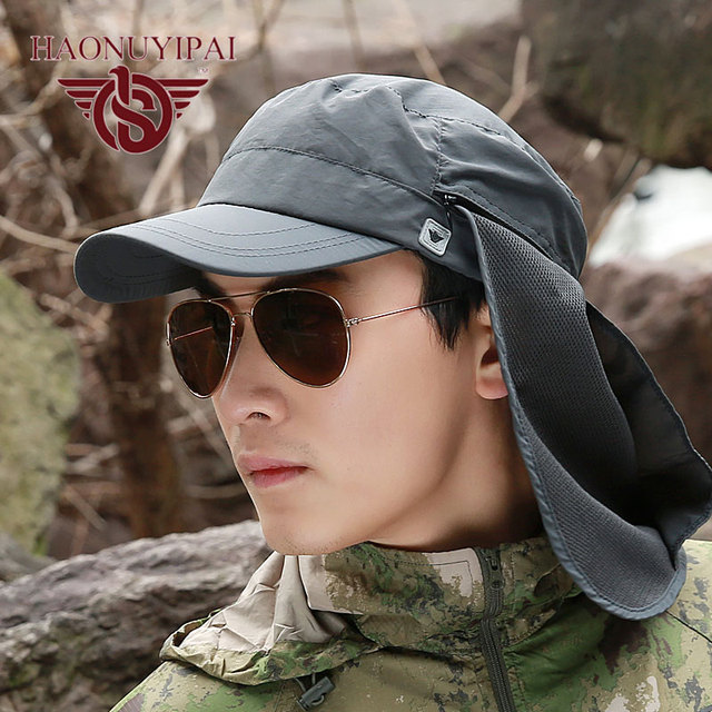 Mens Hats and Caps Brand New Summer Style Visor Sun Hat With Neck Protection  Beach Outdoor Foldable Unisex Fishing Garden Hats 6de21aae6d9