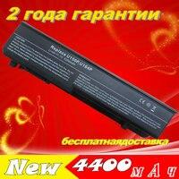 New Laptop Battery For Dell N855P U164P 312 0196 312 0186 M905P M909P N856P U150P U151P