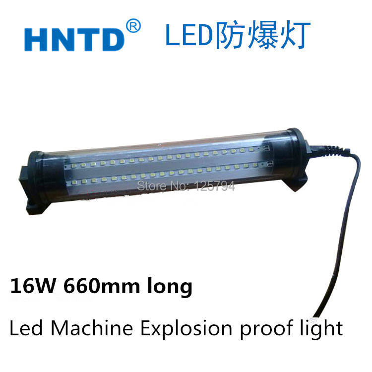 ФОТО Wholesale price HNTD TD-11 16W  660mm long  IP67 24V/36VLED CNC machine tool explosion-proof lamp combined machine tools  light