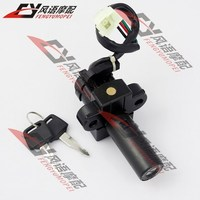 For Honda CB750 CB1300 X4 electric door locks front lock ignition switch key switch 3 wire motorcycle accessories