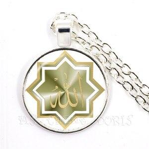 Image 3 - Islamski naszyjnik Allah dla kobiet mężczyzn 25mm wisiorek ze szklanym kaboszonem naszyjnik religijny muzułmanin biżuteria akcesoria hurtownia prezent