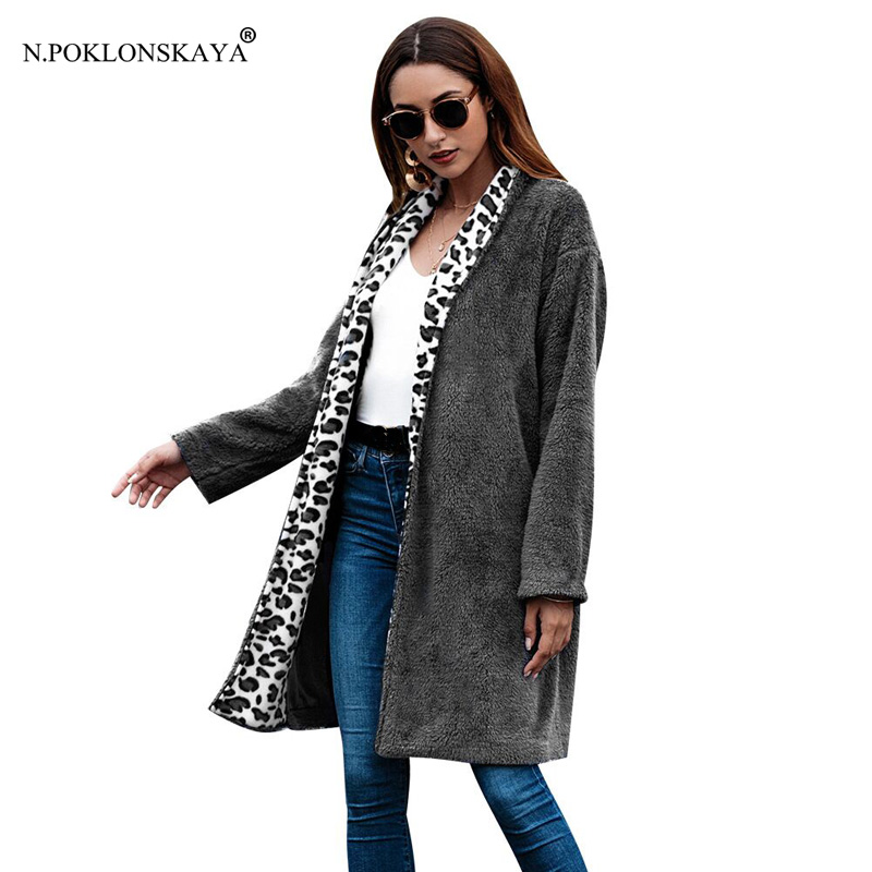 N.POKLONSKAYA Female Jacket Faux Fur Coat Warm Autumn Winter Jacket Women Long Outwear Leopard Trim 2018 Fashion Trick Overcoat