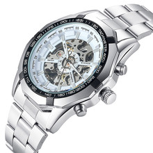 Automatic watch men's wristwatch Classic Luxury Transparent Skeleton Mechanical Watches Brand Military Relogio Masculino