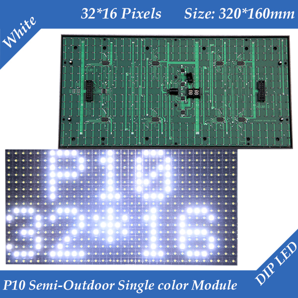50pcs/lot Semi Outdoor P10 White color LED display module 320*160mm 32*16 pixelsLED Displays   -
