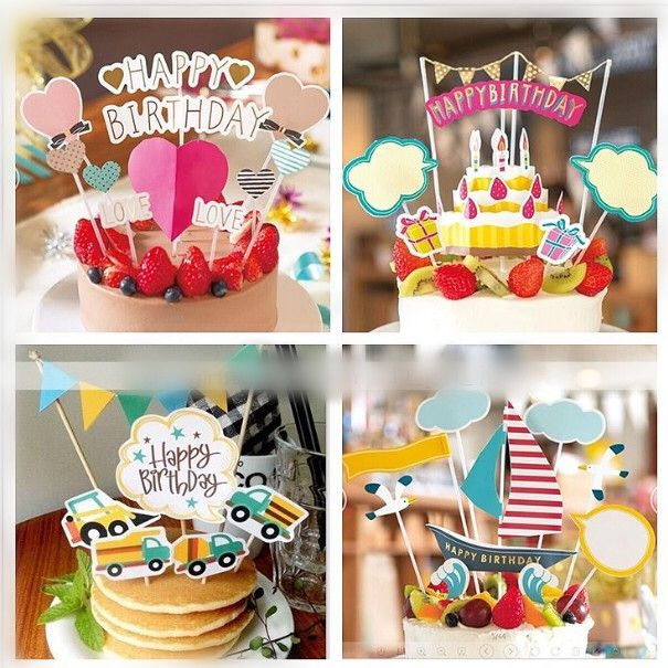5sets Cute Birthday Party Cake Toppers Banner Bunting For Kids Adults Decoration Flags Gift In Decorating Supplies From Home Garden On