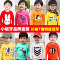 Autumn children's clothing 2013 female child autumn baby child male child long-sleeve T-shirt 100% 6372 basic cotton shirt