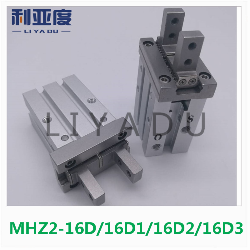 MHZ2-16D MHZ2-16D1 MHZ2-16D2 MHZ2-16D3 pneumatic finger cylinder parallel open double-acting air claw mhz2 10d parallel style air gripper cylinder double acting sns pneumatic parts finger air claw